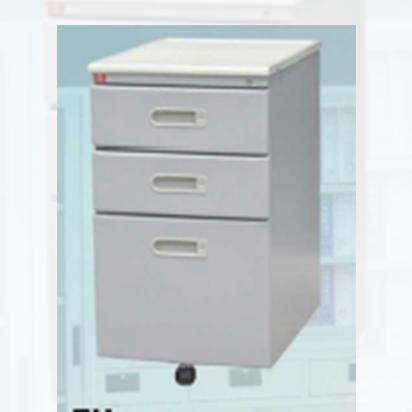 Tủ Sắt Hồ Sơ HP-EU5
