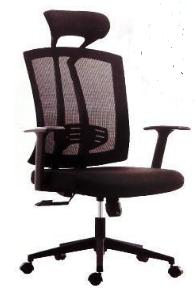 Ghế lãnh đạo HP-721