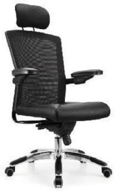 Ghế lưới lưng cao HP-309A1