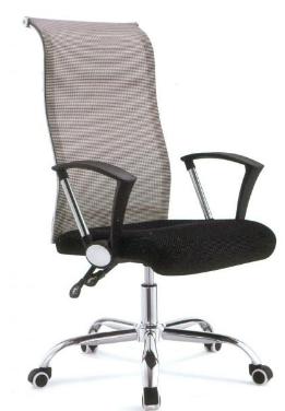Ghế lưng cao HP-A709A
