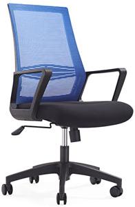Ghế nhân viên HP-405-XA
