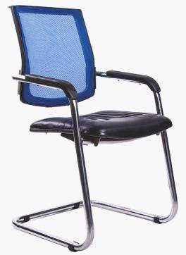 Ghế phòng họp HP-0797