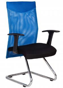Ghế phòng họp lưới HP-4292