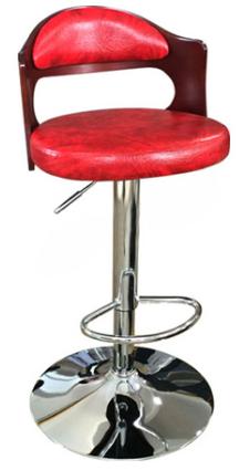 Ghế quầy bar HP-012F