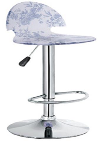 Ghế quầy bar HP-033C