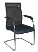 Ghế phòng hợp HP-315C1