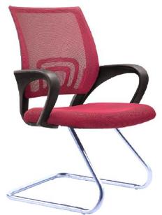 Ghế phòng họp HP-846A