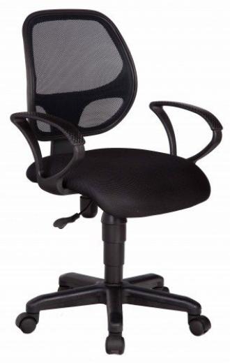 Ghế nhân viên HP-5042