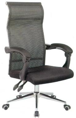 Ghế trưởng phòng HP-810A
