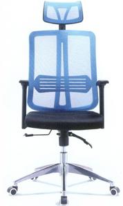 Ghế lãnh đạo HP-205A