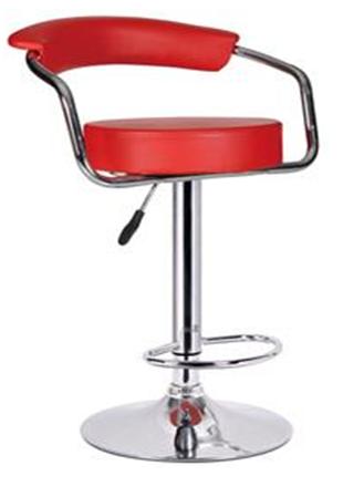 Ghế quầy bar HP-093A