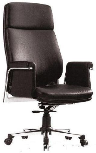 Ghế giám đốc HP-E004AC