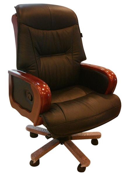 Ghế giám đốc HP-7011B