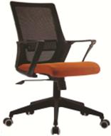 Ghế nhân viên HP-1151