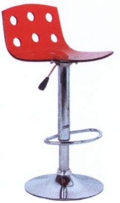 Ghế quầy bar HP-S0031
