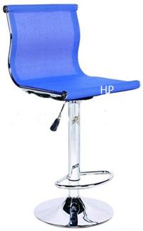 Ghế quầy bar HP-SL161