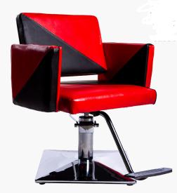 Ghế tiệm tóc HP-0167