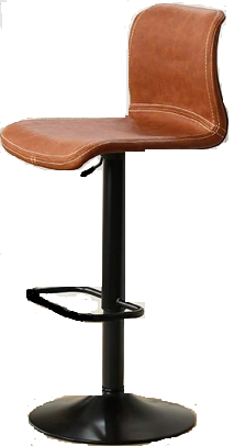 Ghế quầy bar HP-1010