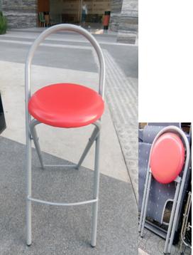Ghế  bar xếp  HP-960